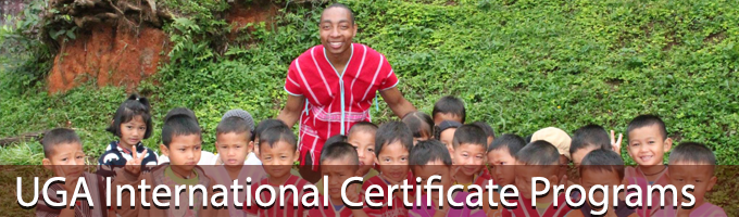 UGA International Certificates